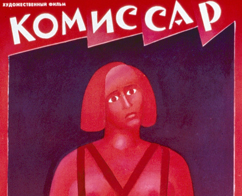 Alexandr Askoldov's 1967 Soviet film Commissar
