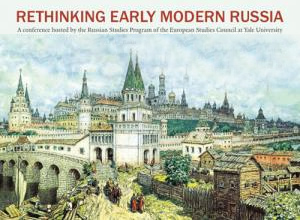 Rethinking Early Modern Russia