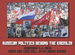 Contemporary Russian Politics Beyond the Kremlin