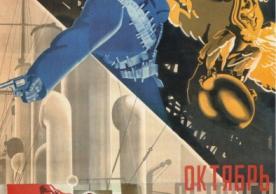 October Film Poster
