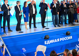 United Russia party leaders celebrating Sunday evening after the Duma election.