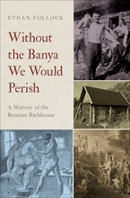 Cover of Dr. Pollock's Book, Without the Banya We Would Perish